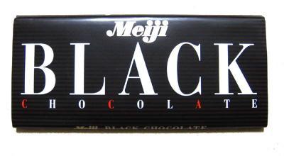 meiji-2