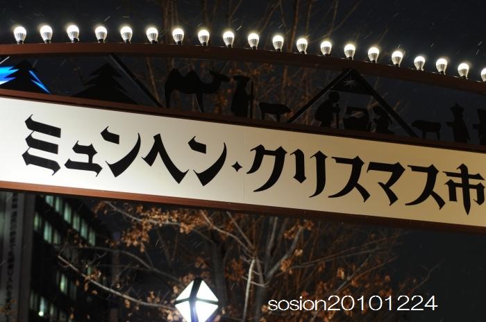 2010122435.jpg