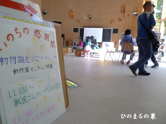blog201009262.jpg