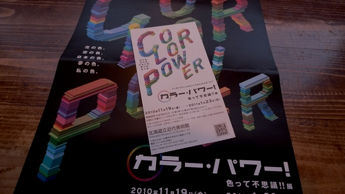colorpower2011.jpg