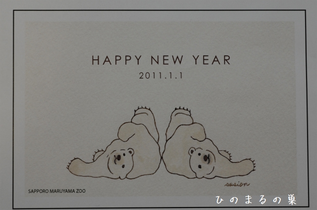 hinomarunosu201009305.jpg