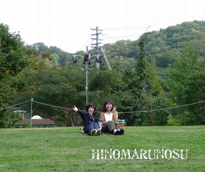 hinomarunosu2010100404.jpg
