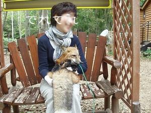 shinjilove_20100309142519.jpg