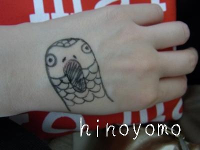 yomomon02.jpg