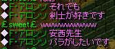 RedStone 08.12.14[07]