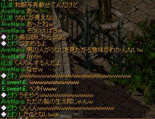 RedStone 08.12.15[09]うなじ1