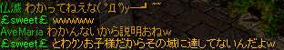 RedStone 08.12.15[08]うなじ2