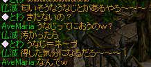 RedStone 08.12.15[07]うなじ3
