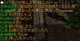 RedStone 08.12.15[07]うなじ4