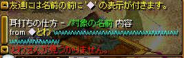RedStone 08.12.18[09]