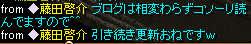 RedStone 08.12.31[02]