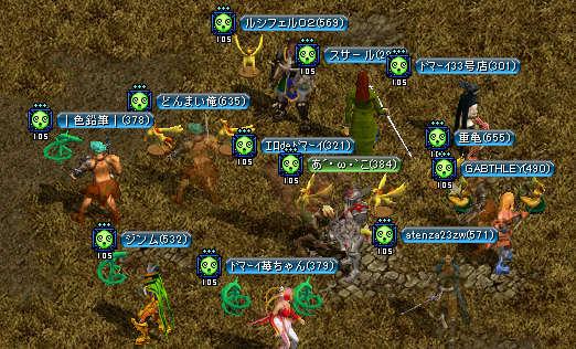 RedStone 09.01.05[04]