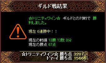RedStone 09.01.05[05]