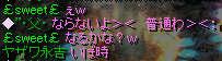 RedStone 09.01.05[07]ヤザワさん1