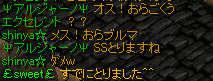 RedStone 09.01.09[04]