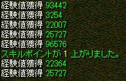 RedStone 09.01.06[00]