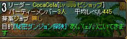 RedStone 09.01.10[06]