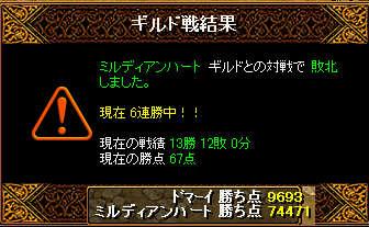 RedStone 09.01.09[14]