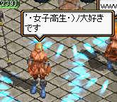 RedStone 09.01.14[19]