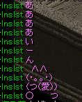 RedStone 09.01.11[13]