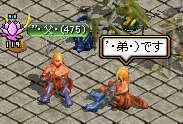 RedStone 09.01.14[10]