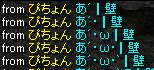 RedStone 09.01.13[01]あほ