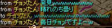 RedStone 09.01.15[06]