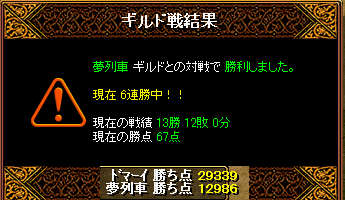 RedStone 09.01.16[05]