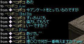 RedStone 09.01.17[03]