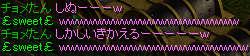 RedStone 09.01.15[09]ちょめ