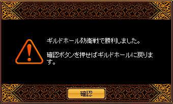 RedStone 09.01.17[20]