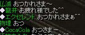 RedStone 09.01.17[21]