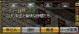 RedStone 09.01.20[01]
