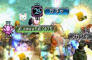 RedStone 09.01.20[04]