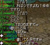RedStone 09.01.20[06]がちゃさん1