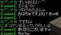 RedStone_09.01.28[01]