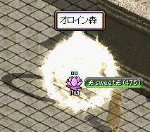 RedStone_09.01.28[23]オロイン2