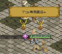 RedStone_09.02.04[00]