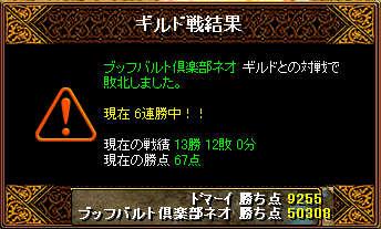 RedStone_09.01.30[06]