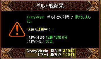 RedStone_09.02.06[03]