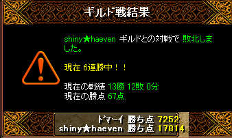 RedStone_09.02.09[02]