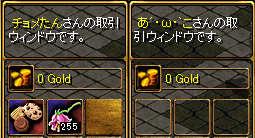 RedStone 09.02.11[08]