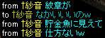 RedStone 09.02.17[19]