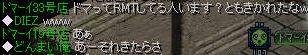 RedStone 09.02.18[03]俺しゃ