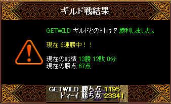 RedStone 09.02.16[18]