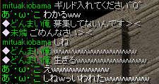 RedStone 09.02.22[01]