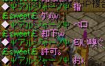 RedStone 09.02.24[02]