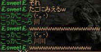 RedStone 09.02.25[00]