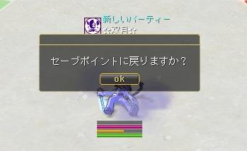 kujira1214_5.jpg