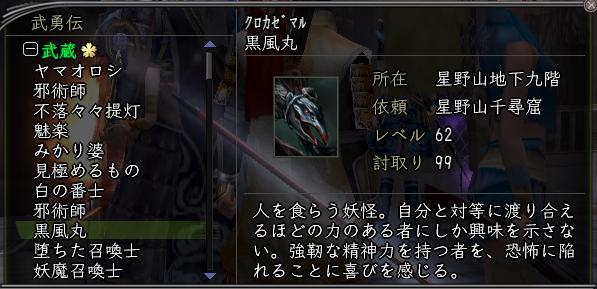 20090630_3.jpg